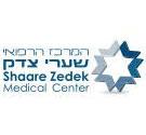 המרכז הרפואי שערי צדר